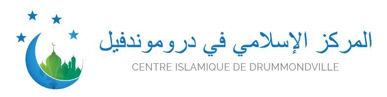 Centre Islamique de Drummondville